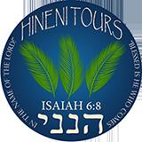 Hineni Tours Logo